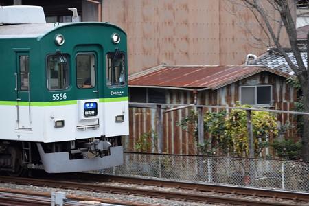 京阪丹波橋駅の写真0002