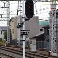 Photos: 京阪丹波橋駅の写真0013