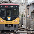 Photos: 京阪丹波橋駅の写真0015