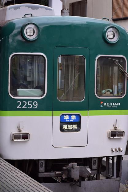 京阪丹波橋駅の写真0018