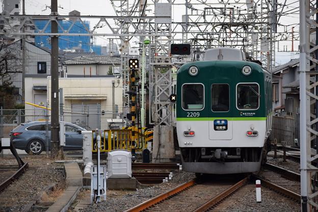 京阪丹波橋駅の写真0023
