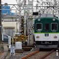 Photos: 京阪丹波橋駅の写真0023