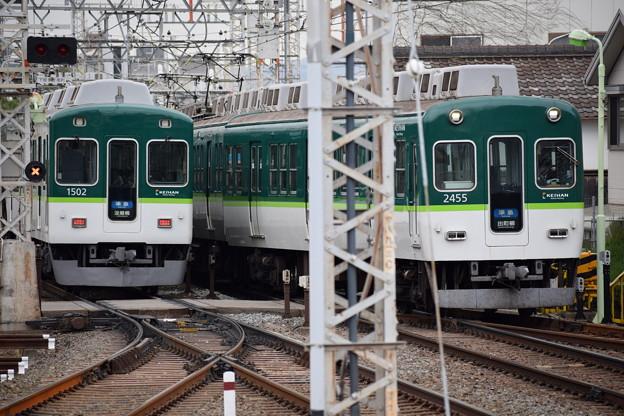 Photos: 京阪丹波橋駅の写真0030