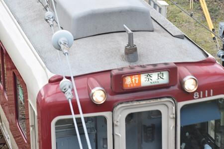 大和西大寺駅の写真0143
