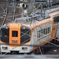 Photos: 大和西大寺駅の写真0148