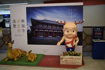近鉄奈良駅の写真0001