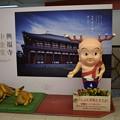 写真: 近鉄奈良駅の写真0001