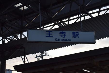 王寺駅の写真0001