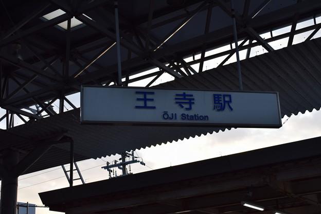 Photos: 近鉄王寺駅の写真0001