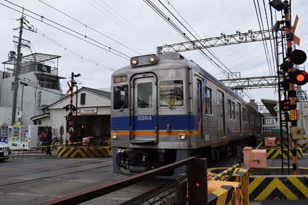 百舌鳥八幡駅周辺の写真0011