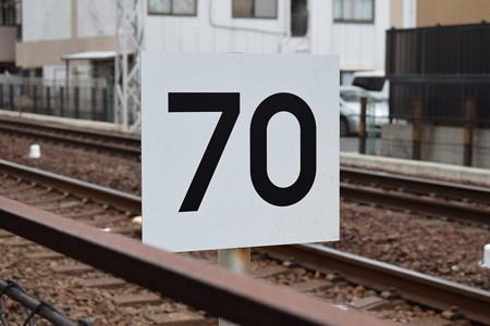 百舌鳥八幡駅周辺の写真0020