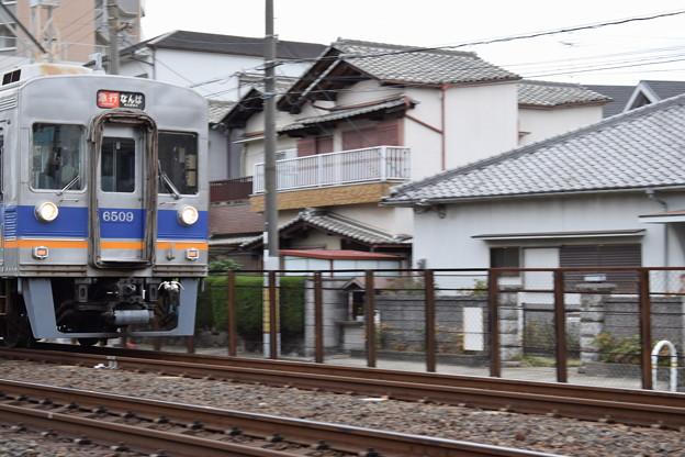 三国ヶ丘駅周辺の写真0017