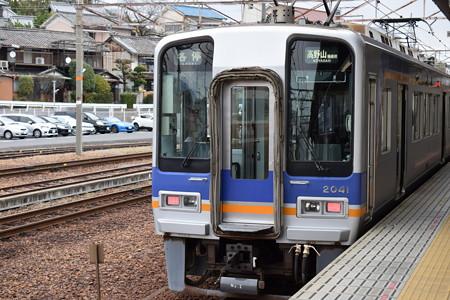 橋本駅の写真0002