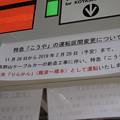 Photos: 橋本駅の写真0003