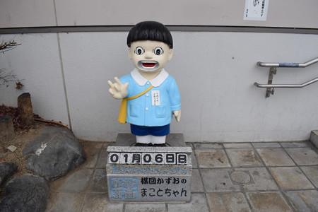 橋本駅の写真0005