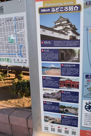 和歌山市駅の写真0007