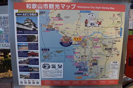 和歌山市駅の写真0008