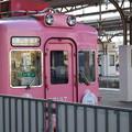 Photos: 和歌山市駅の写真0020