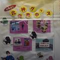 Photos: 谷上駅の写真0230
