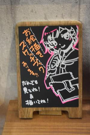 谷上駅の写真0237
