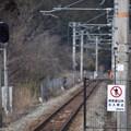 Photos: 鍼灸大学前駅の写真0005