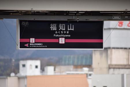 福知山駅の写真0013