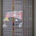 福知山駅の写真0021