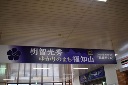 福知山駅の写真0023