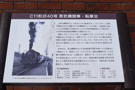 福知山駅周辺の写真0017