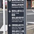 Photos: 福知山駅周辺の写真0026