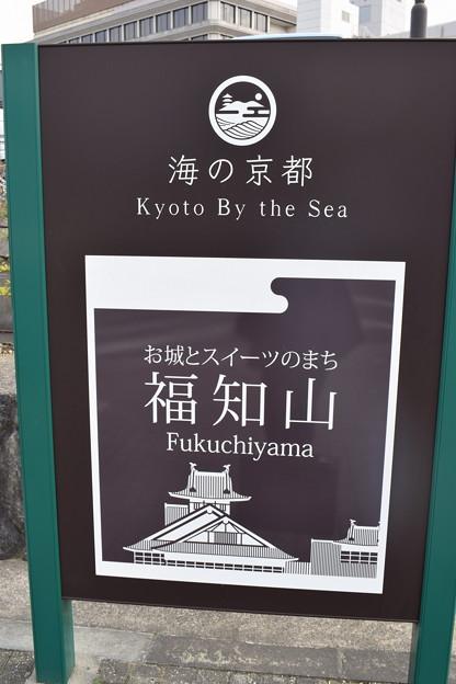 Photos: 福知山駅周辺の写真0028