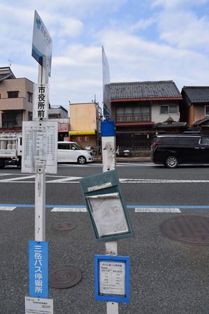 福知山駅周辺の写真0035