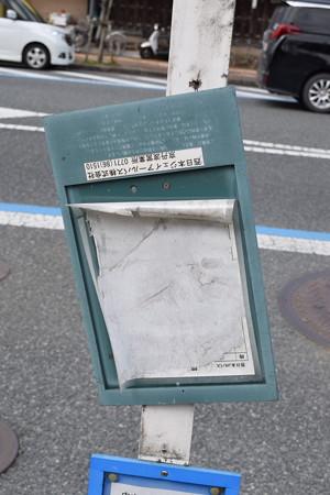 福知山駅周辺の写真0036