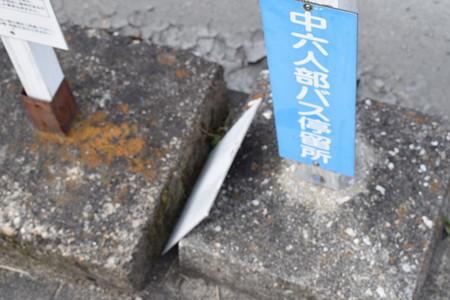 福知山駅周辺の写真0039