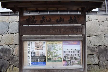 福知山城の写真0005