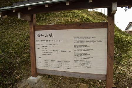 福知山城の写真0012