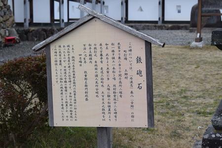 福知山城の写真0014