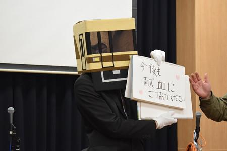 北神ファミリーCM試写会0009