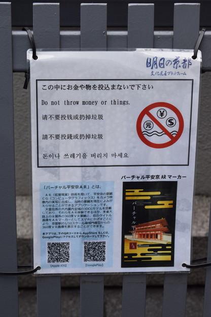 京都駅前のバスロータリー0023