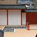 Photos: 京都駅前のバスロータリー0024