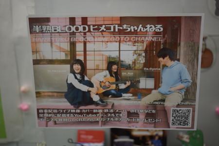 谷上駅の写真0243