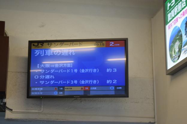敦賀駅の写真0052