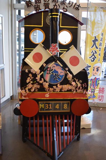 敦賀駅の写真0054