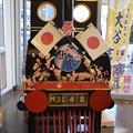 Photos: 敦賀駅の写真0054