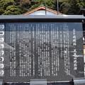 Photos: 敦賀市内の写真0195
