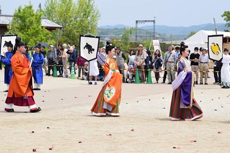 天平祭春(2019)0202
