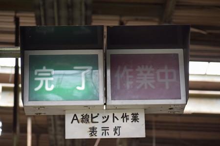 阪急春のレールウェイフェスティバル(2019)0030