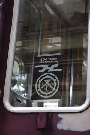 阪急春のレールウェイフェスティバル(2019)0077