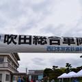 Photos: 吹田総合車両所一般公開(2019)0002