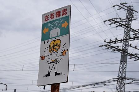 吹田総合車両所一般公開(2019)0024